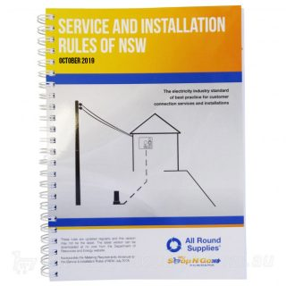 october 2019 service rules booklet
